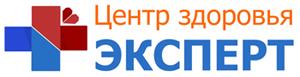 Логотип центра здоровья Эксперт